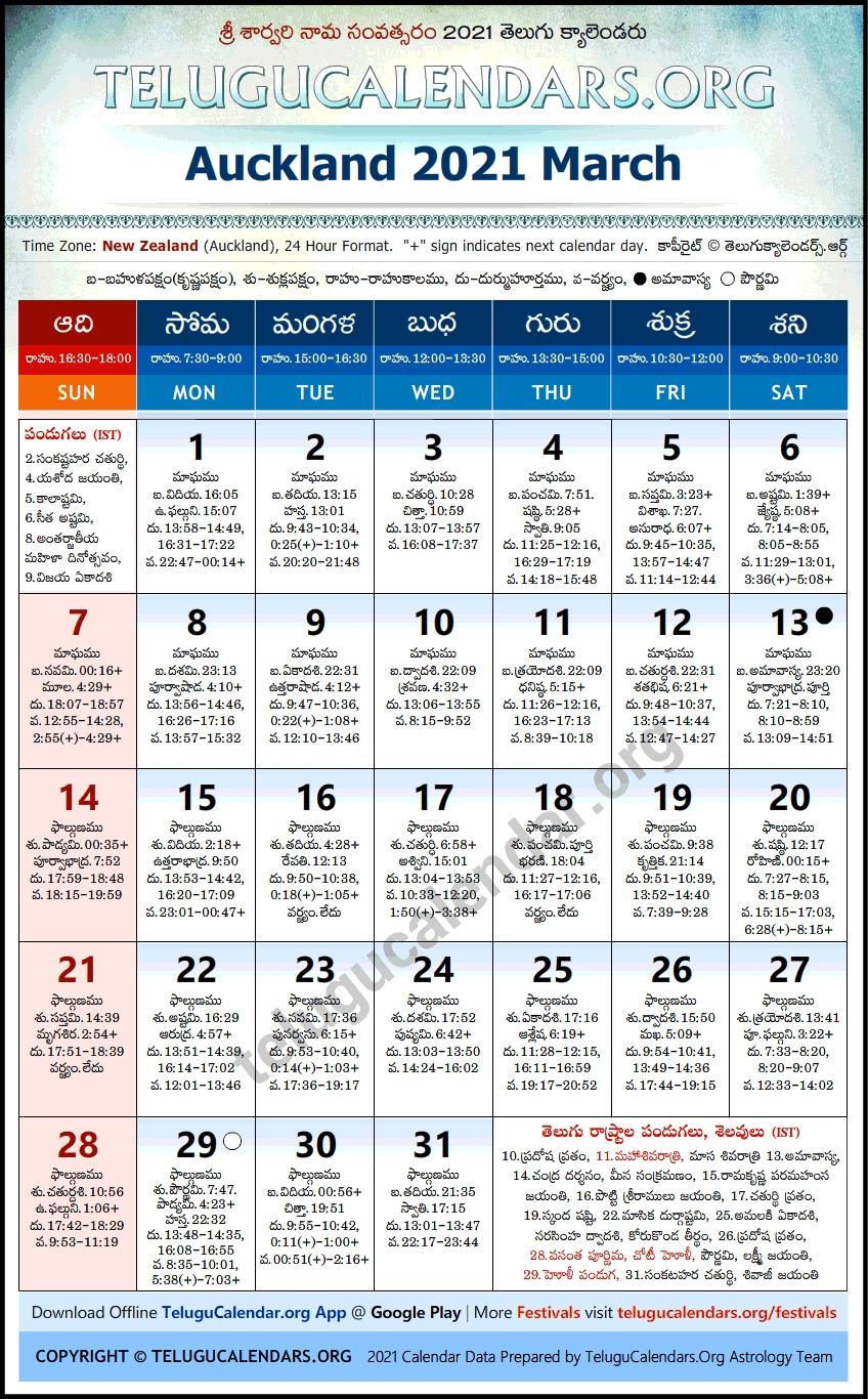 Take Kishore Jantri Calendar 2021 Pdf
