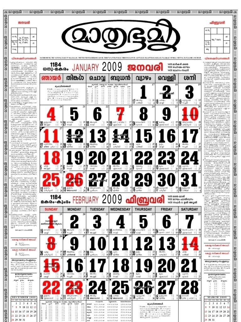 Take Malayala Manorama Calendar August 2021