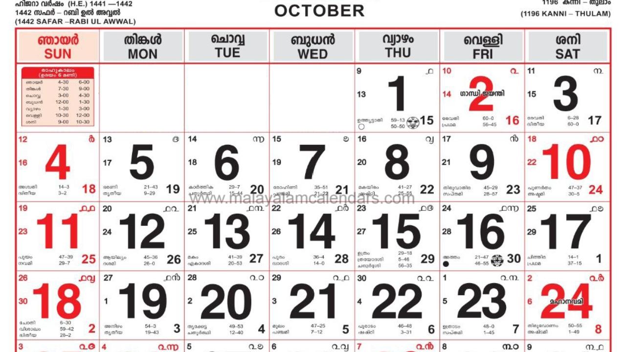 Take Malayalam Calendar 2021 August September