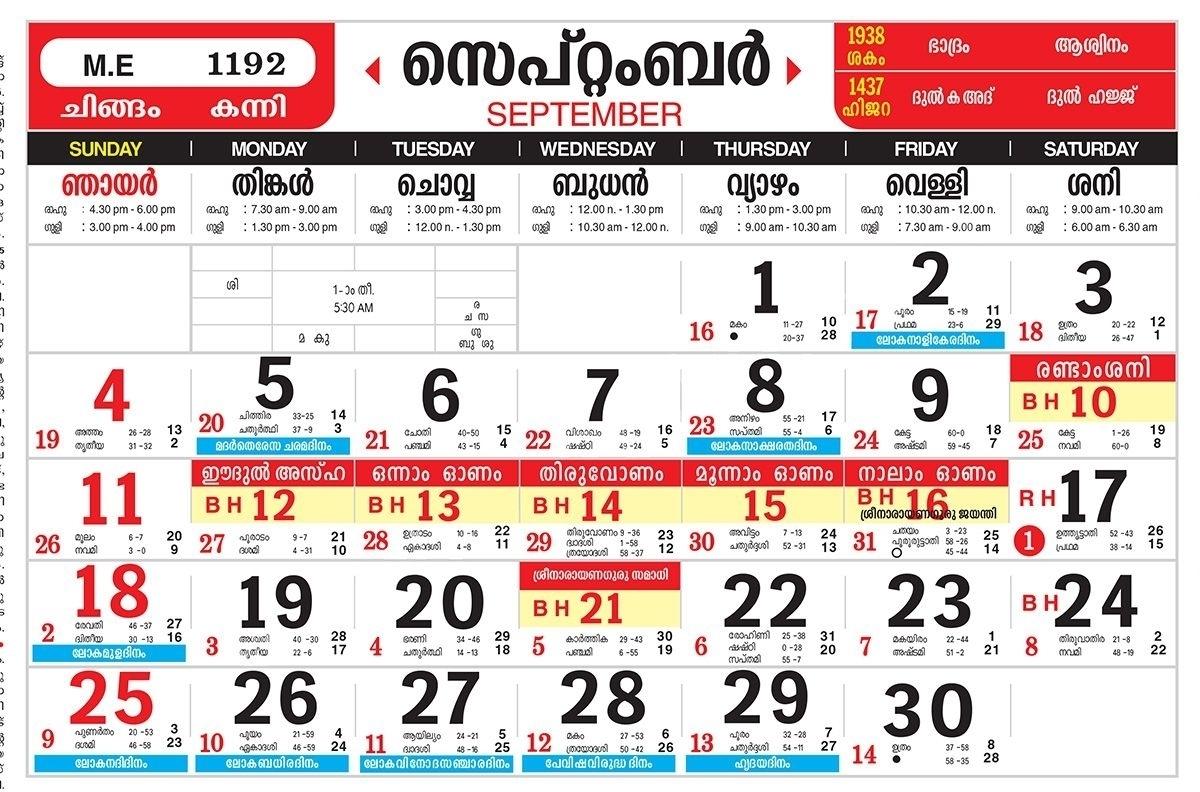 Take Malayalam Calendar 2021 September