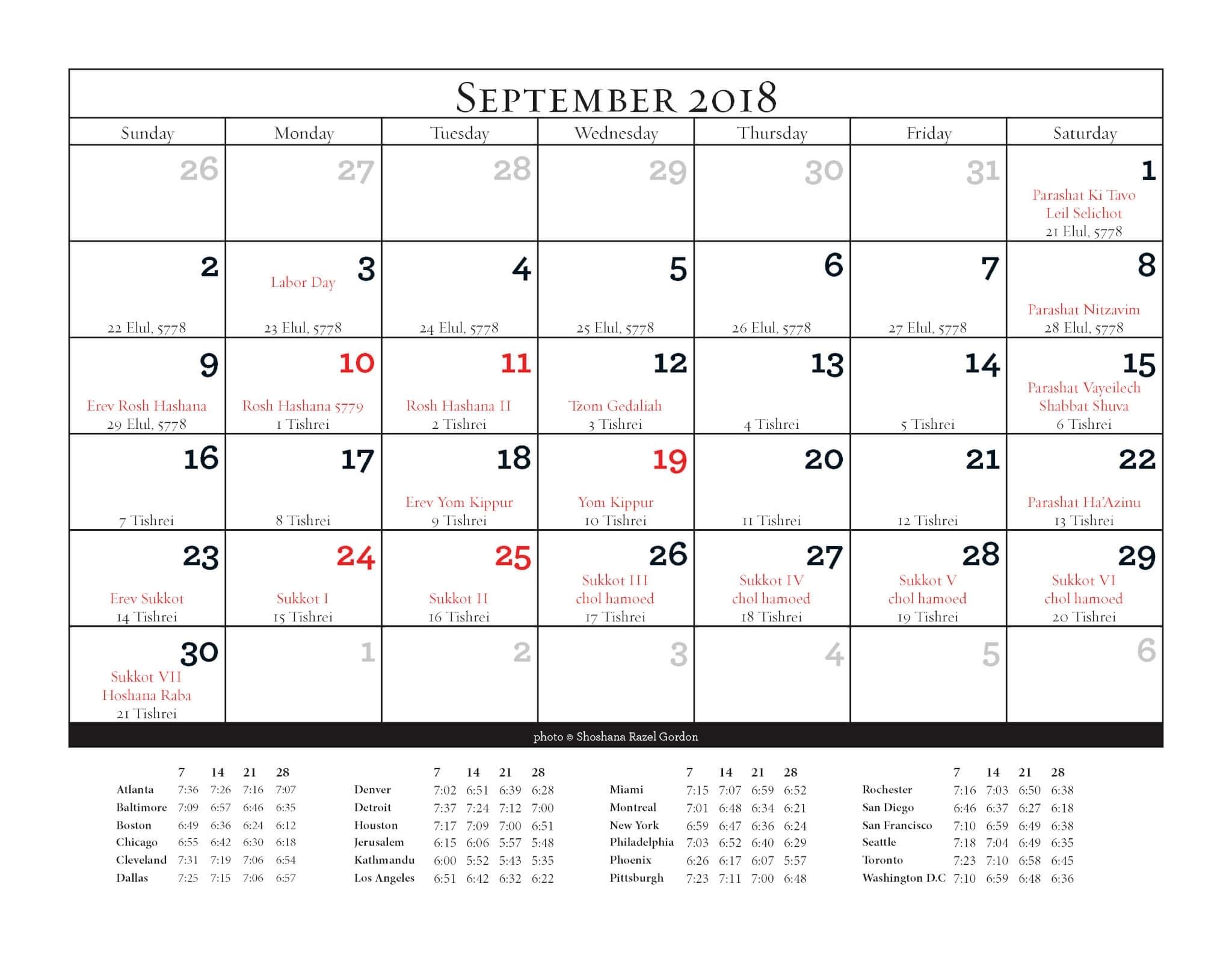 Take Parsha Calendar Hebrew