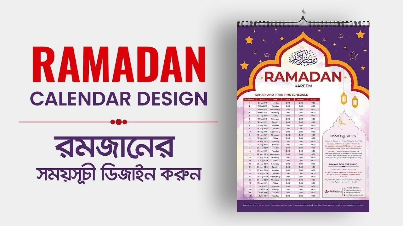 Take Ramadan Future Dates