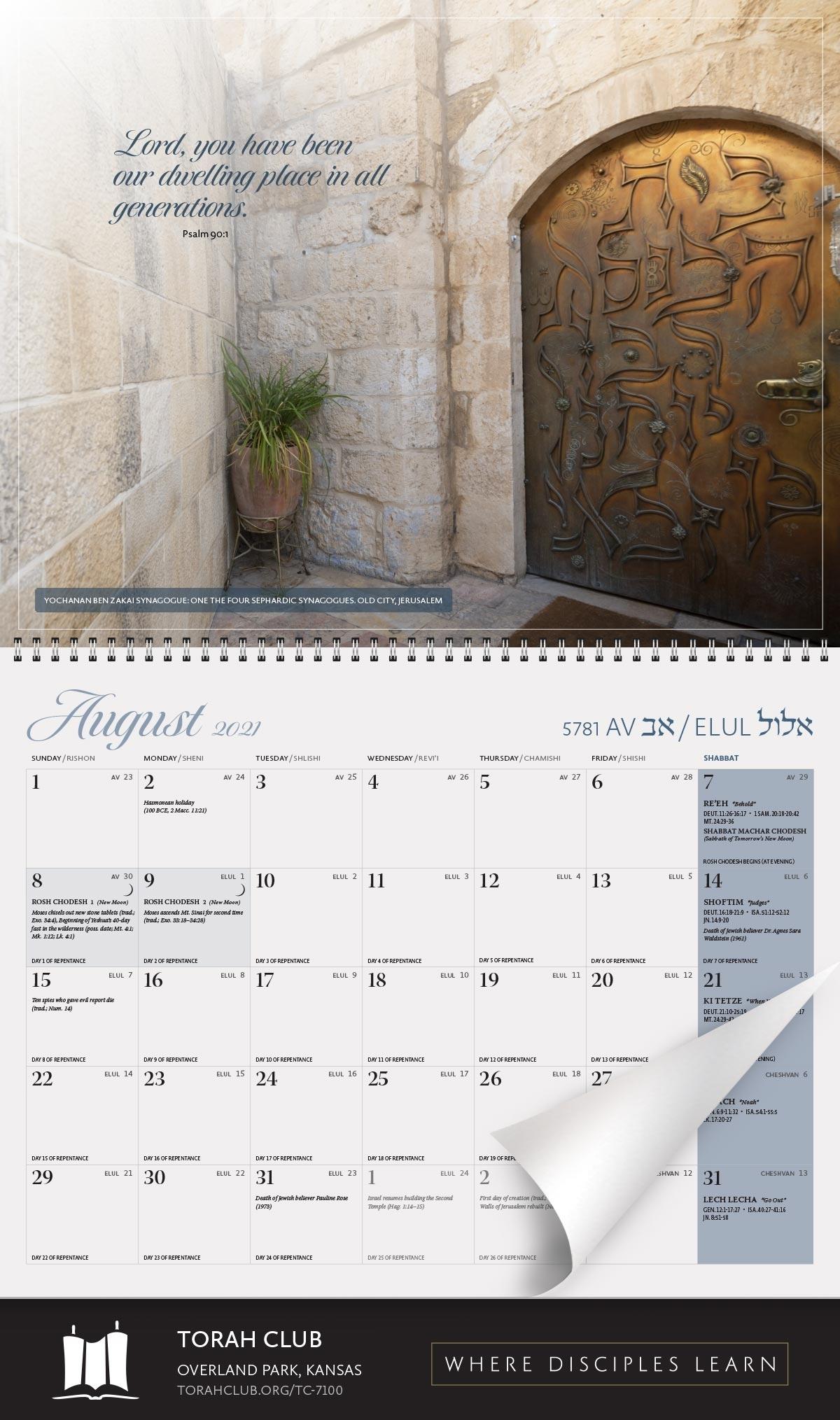 Take Torah Reading Schedule 2021