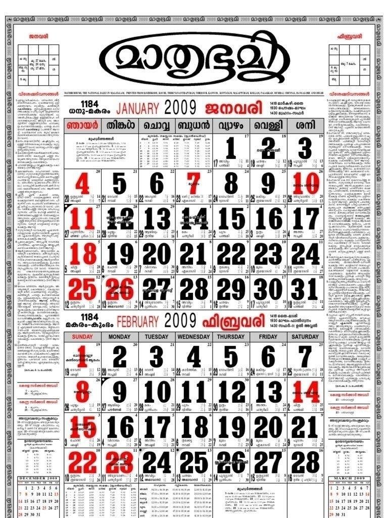 Catch Depo Continuou Calendar 2021