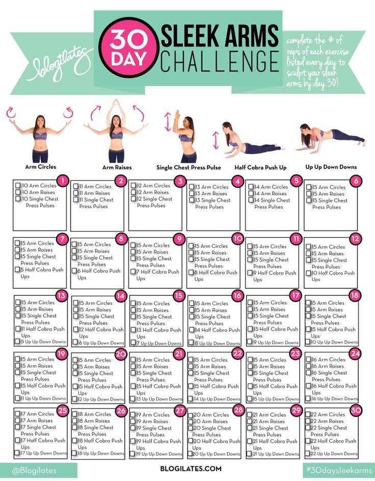 Get 30 Day Stretch Challenge Printable